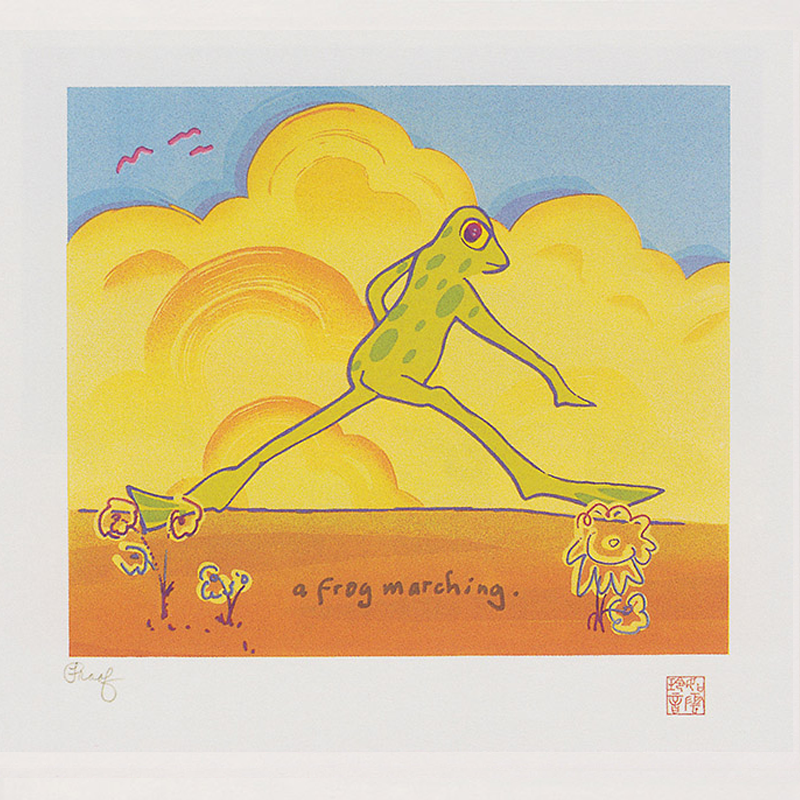 A-Frog-Marching